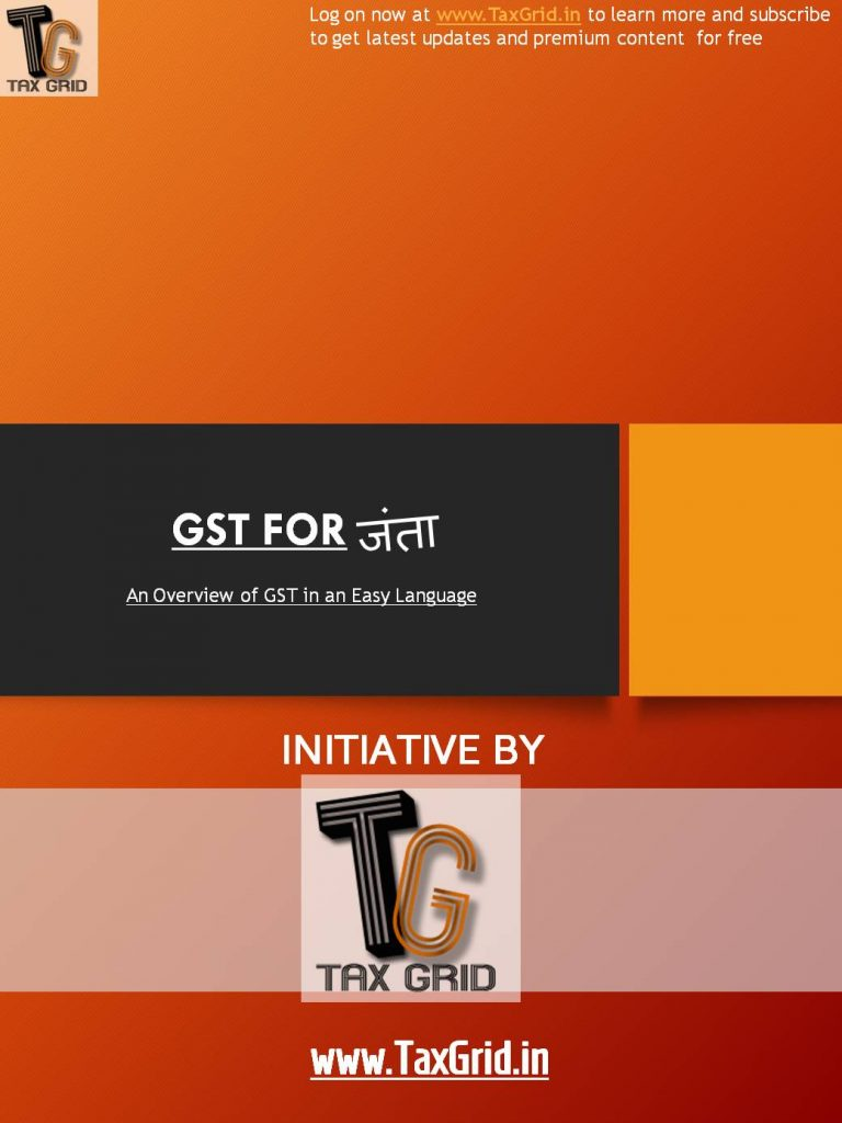 GST-Beginners